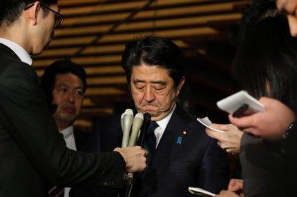 (AFP/YOSHIKAZU TSUNO)