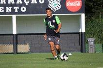 (Luiz Henrique/FFC / Divulga��o)