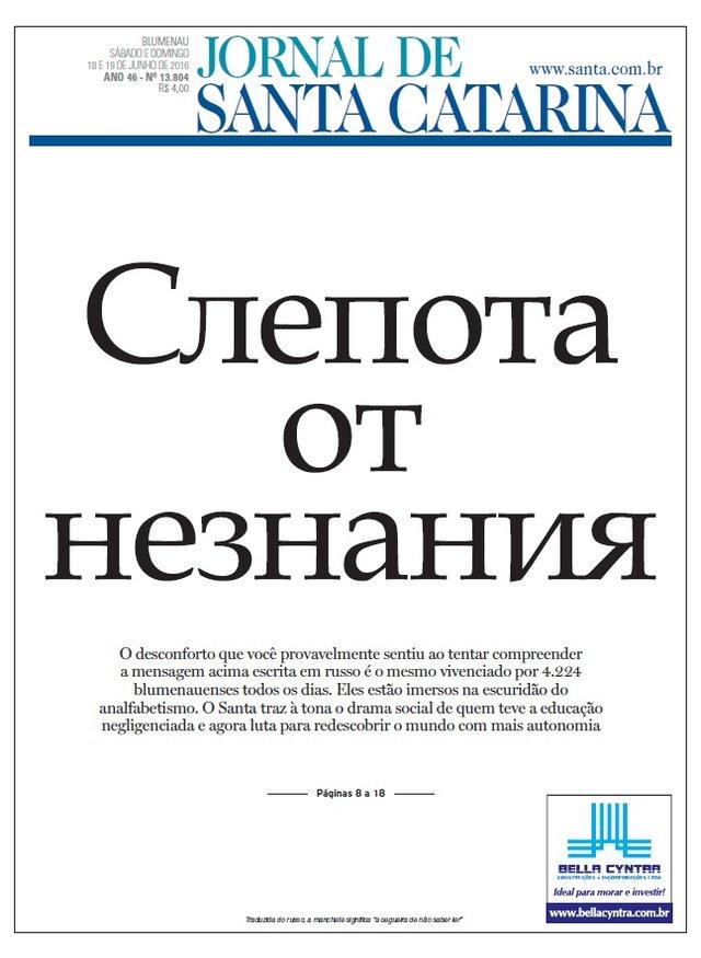 Capa da edição impressa da reportagem quis provocar o leitor a discutir a importância da alfabetização, com uma mensagem em russo