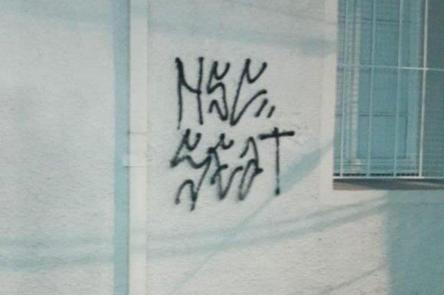 Um ato de vandalismo foi registrado no Arquivo Histórico Municipal João Spadari Adami durante o feriado de 7 de Setembro, em Caxias do Sul. O prédio que abriga a história da cidade teve as paredes pichadas com símbolos e letras entre a noite de quinta-feira e a madrugada de sexta.