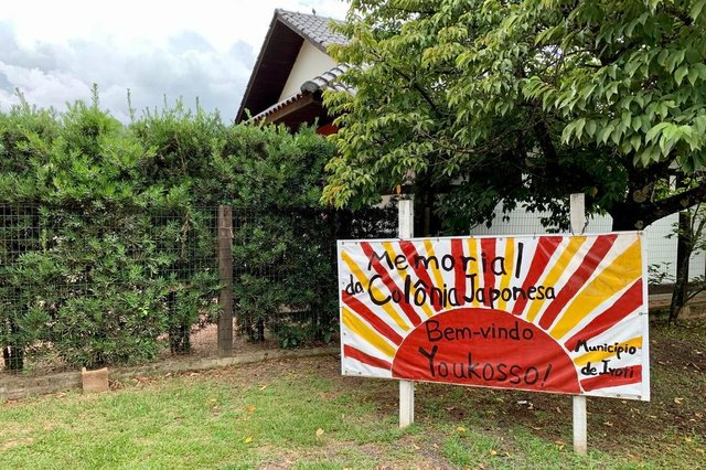 Memorial da Imigração Japonesa em Ivoti, RS.<!-- NICAID(14541748) -->