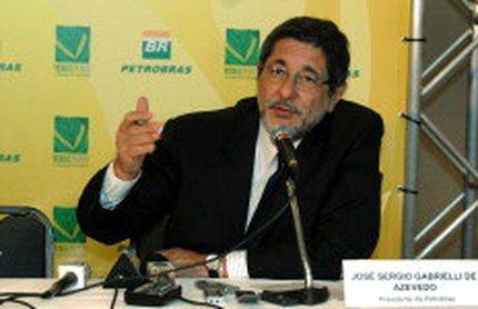 (Petrobras / Divulgação)
