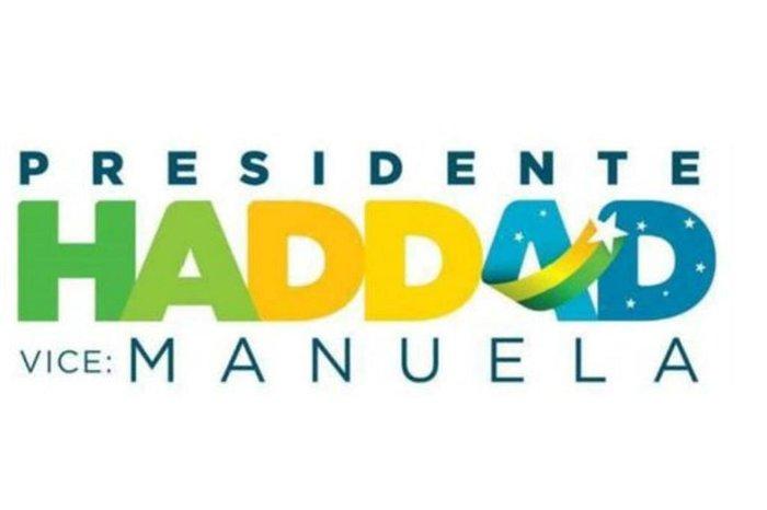 eb2f3ebca67 PT divulga logomarca da campanha de Haddad sem nome de Lula e com ...