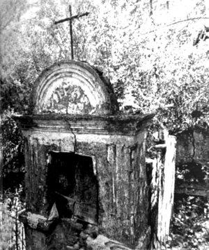 reprodução / Um tal de Adão Latorre - a degola na Revolução de 1893