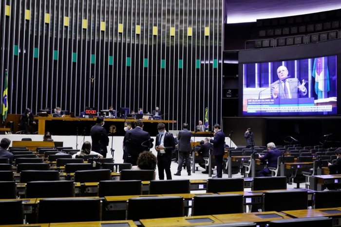 Maryanna Oliveira / Câmara dos Deputados/Divulgação